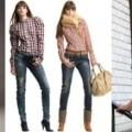 Модные джинсы 2012 года