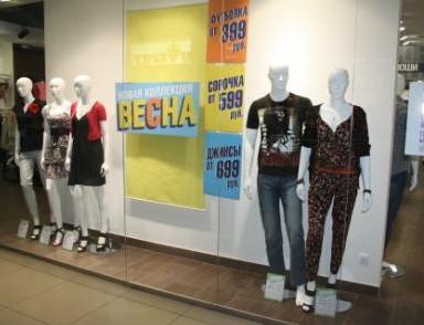 Модные магазины Глория Джинс появятся в семи городах